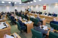 Рекомендации парламентских слушаний